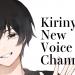【最新】きりにゃんのYouTubeチャンネル情報まとめ【シチュエーションボイスはどこで聴ける?】